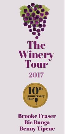 winery-tour-2017